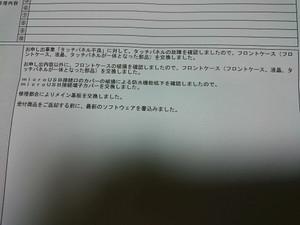 Dsc_6498