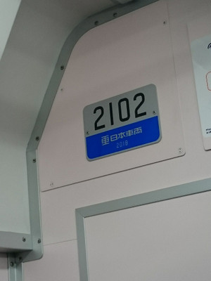 Dsc_7276